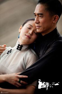 wong-kar-wai-the-grandmasters-song-hye-kyo-tony-leung-still.jpg