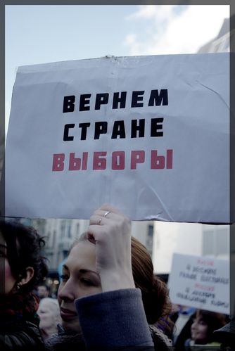 Manifestation vs elections russie 10-12-11 (5)