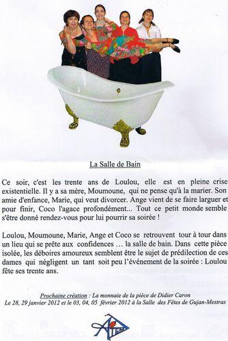 Affiche salle de bain ( 2) juin 2011
