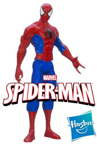 figurine-spiderman-marvel-a-gagner.jpg