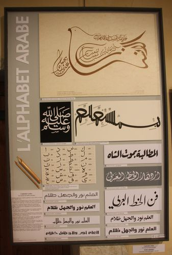 Divers-4-1786-L-alphabet-arabe.jpg