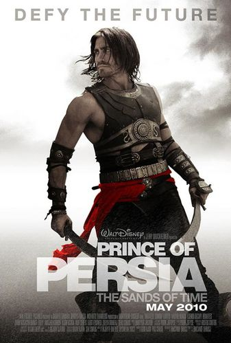 prince of persia 16
