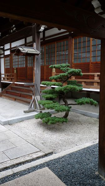 taille-Kyoto-16