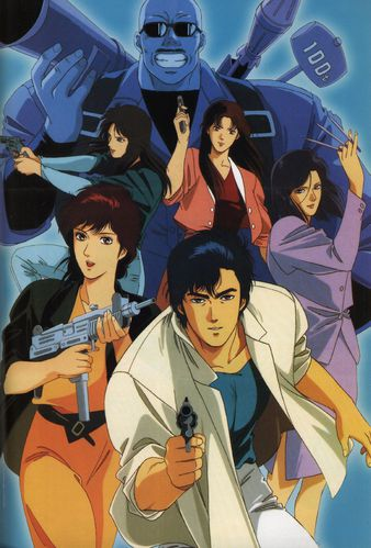 Minitokyo.Group.Scans.City.Hunter_223279.jpg