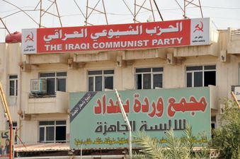 Iraqi Communist Party Sadr City