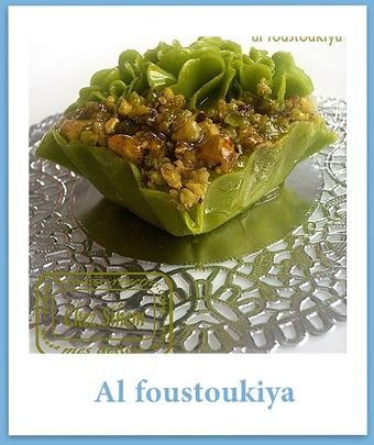 foustoukiya1