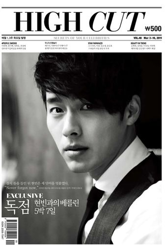 Hyun-bin-High-Cut-mars-2011.jpg