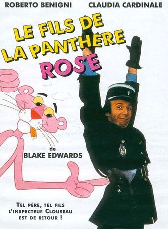 Le-Fils-de-la-panthere-rose-20110808101909.jpg