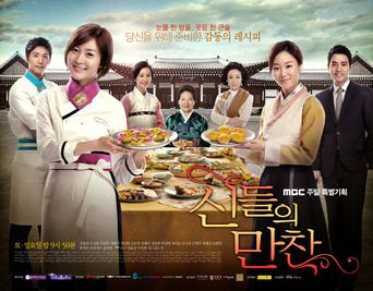 Feast-of-the-Gods-Poster-3.jpg