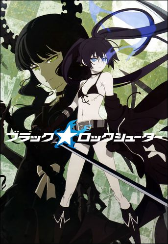 Black Rock Shooter (OAV) affiche