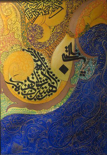 lièvre d'or Maroc Déc 2011 12
