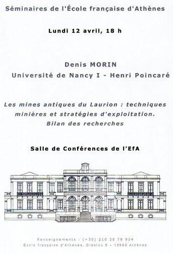 Conf Denis Morin EFA