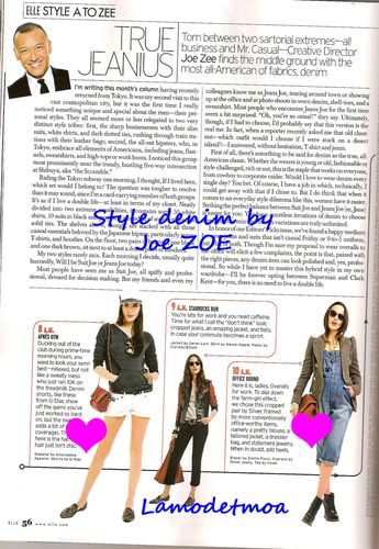 Style Denim by Elle Us
