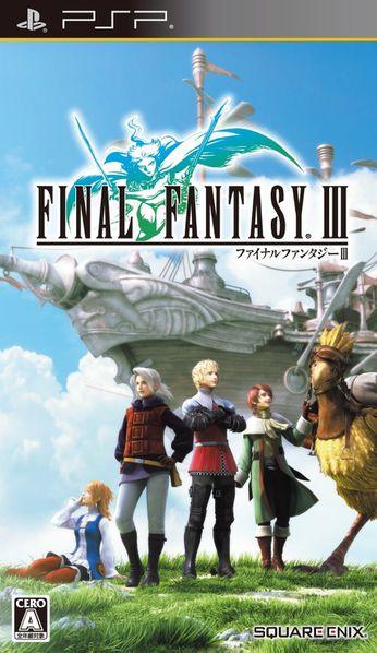 final_fantasy_iii_psp_boxart.jpg