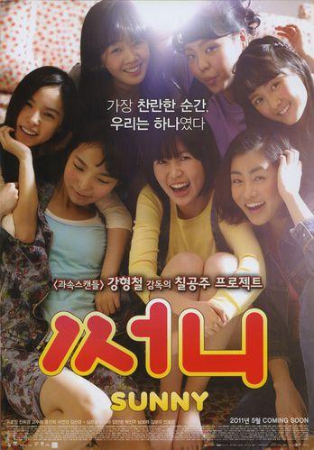 Sunny-2011-Korean-Movie 4