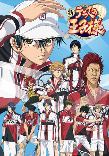 Téléchargement et streaming Prince of Tennis II