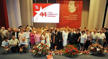 Ukraine COngress June 2011