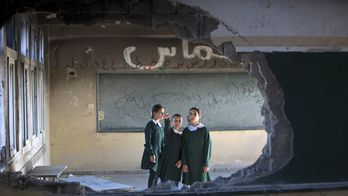 rentree-classes-gaza.jpg