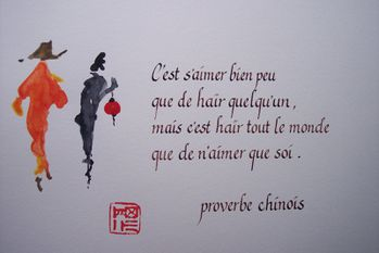 proverbe-chinois-002.jpg