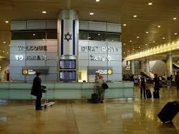 aeropuerto-ben-gurion.jpg