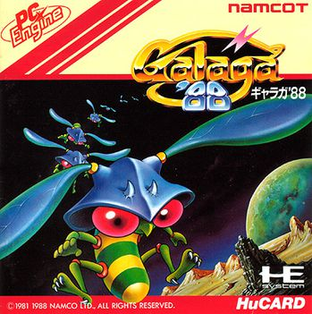 galaga-88-pc-engine.jpg