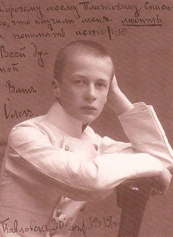 oleg-konstantinovitch-1912.jpg