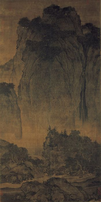Fan Kuan Travelers Among Mountains and Streams