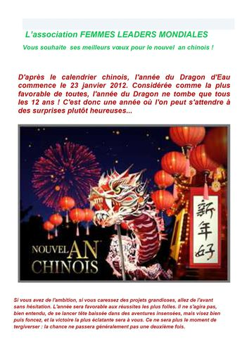 Voeux-chinois-blog-nicole.jpg