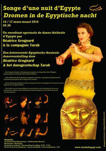 """Spectacle de danse """"Songe d'une nuit d'Egypte"""" 16 -17 mars 2010"""