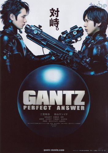 700x993_movie8276postersgantz_perfect_answer-japan.jpg