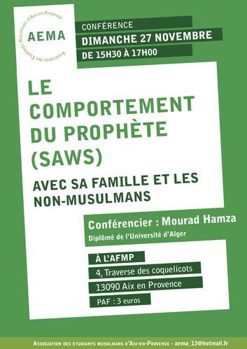 affiche Mourad Hamzacomplete