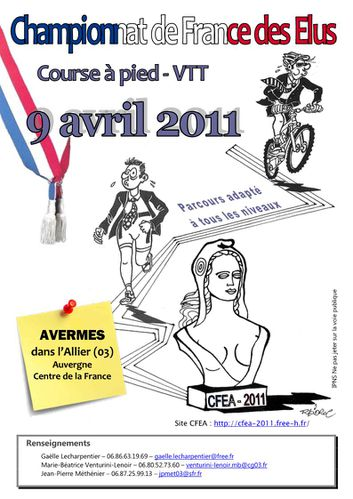 Affiche-courses1-Copy_0.jpeg