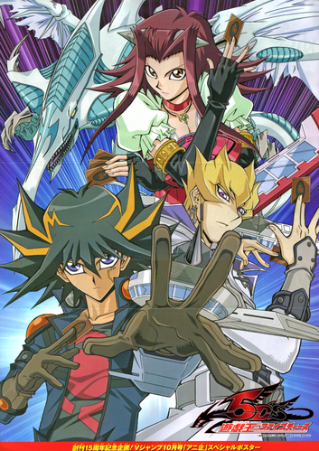 -large--AnimePaper-scans_Yu-Gi-Oh_DuelMaster-0.71-__THISRES.png