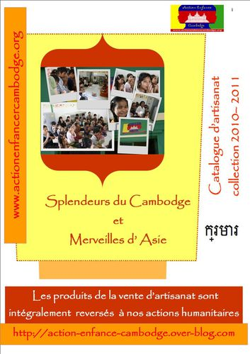 CATALOGUE ARTISANAT ACTION ENFANCE CAMBODGE 2010 2011 blog