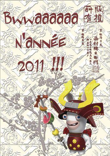 bwaaaa-n'annee-2011
