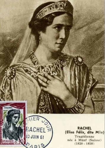 avenue-rachel-carte-commemo-et-timbre-1961.jpg