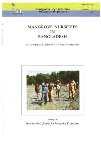 Nurserie Bangla MM 00