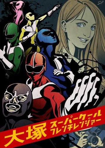 Otsuka Rangers illustration by Sophie