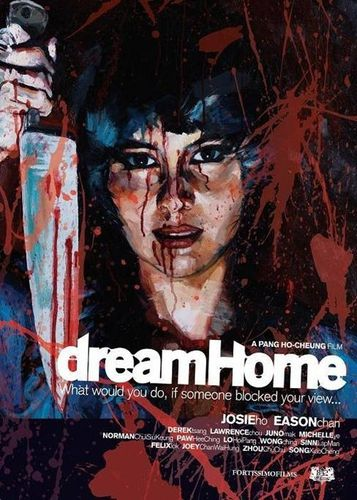 dream-home-movie-poster1