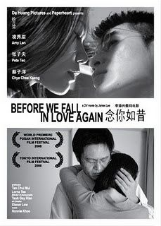 Before-We-Fall-in-Love-Again-_-affiche.jpg