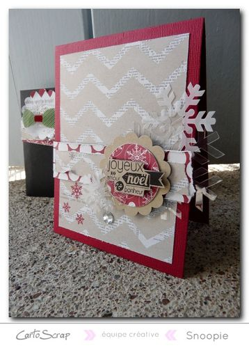 carte---sketch---kit-magie-de-noel-2013---snoopie--4-.jpg