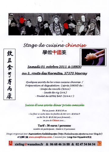 stage-cuisine-chinoise.jpg