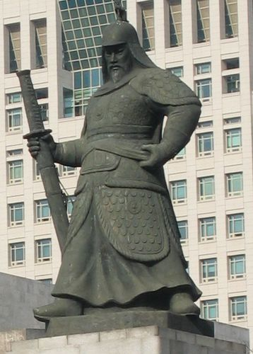 Statue of Yi Sunsin - Cropped