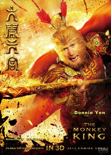 The-Monkey-King---le-roi-singe--Poster-affiche.jpg