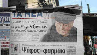 angelopoulos.jpg