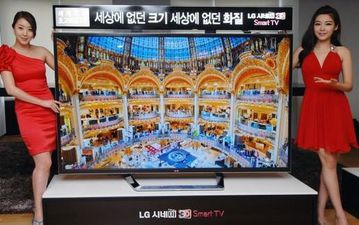 LG-Electronics-ecran-TV-ultra-HD-le-plus-grand-du-monde.jpg