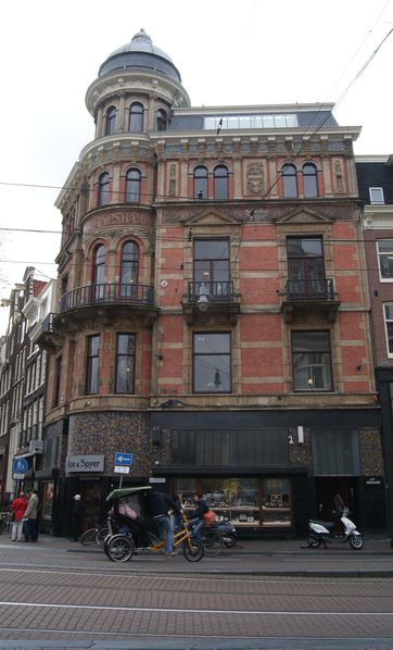 Amsterdam-2012-081.JPG