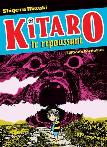 Mizuki-Kitaro_01.jpg