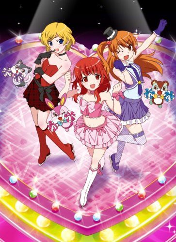 Pretty Rhythm: Aurora Dream affiche