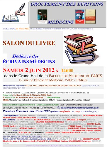 salon-GEM-2-juin-2012.jpg